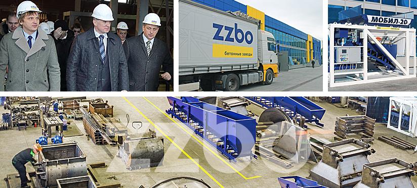 Бетонные заводы ZZBO производственные цеха