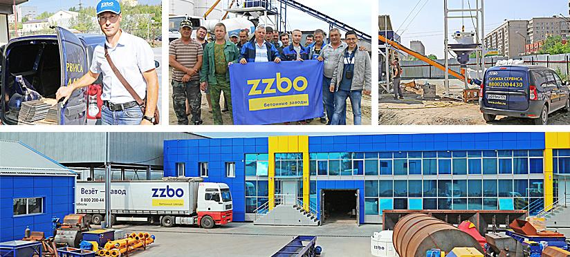 Сервисное обслуживание бетонных заводов ZZBO