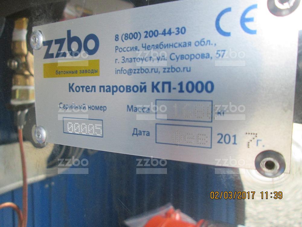 Газовый парогенератор ПГ-1000 в блок-контейнере - фото 7