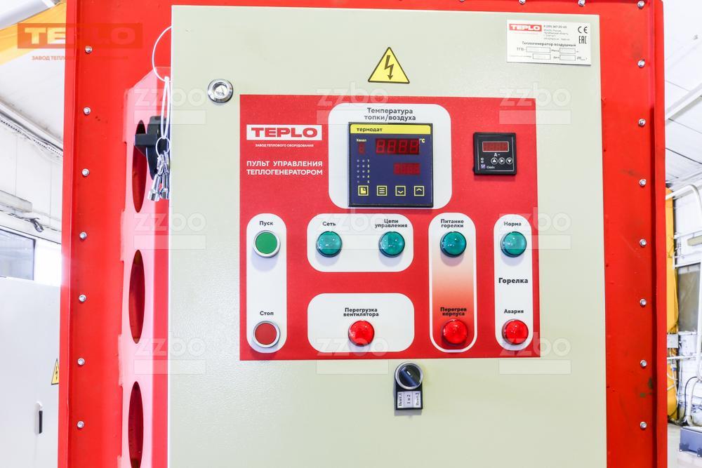 Газовый теплогенератор ТГВ-450 на раме - фото 19