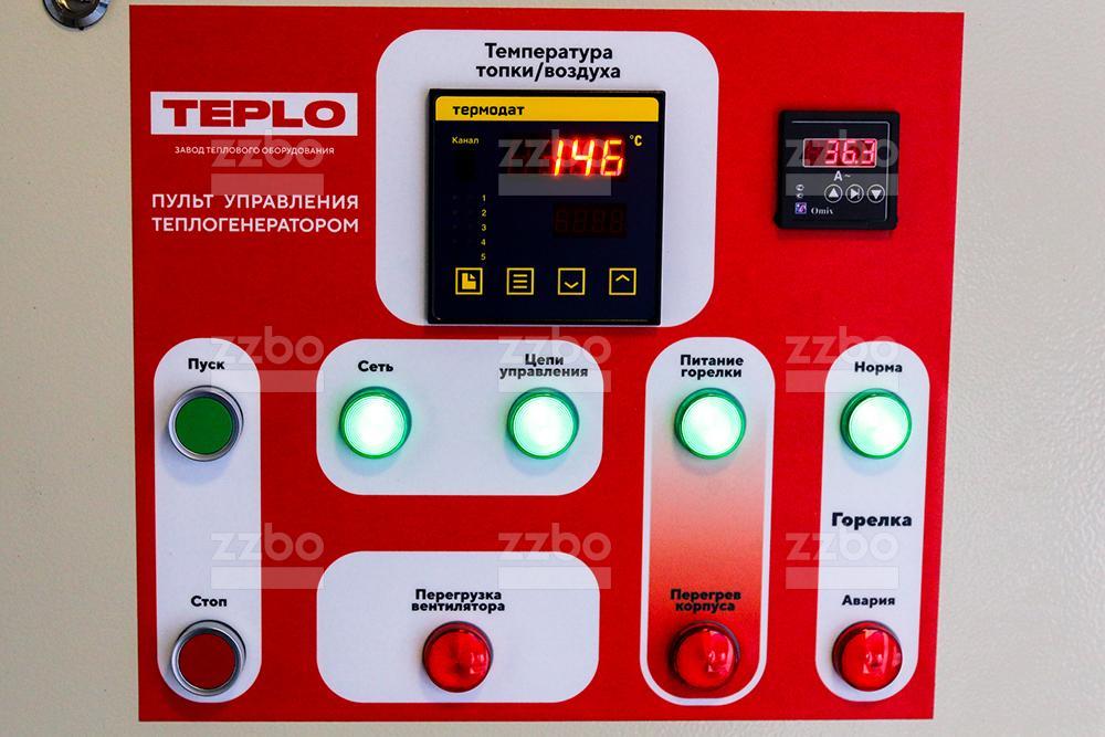 Газовый теплогенератор ТГВ-450 </br> в блок-контейнере - фото 6