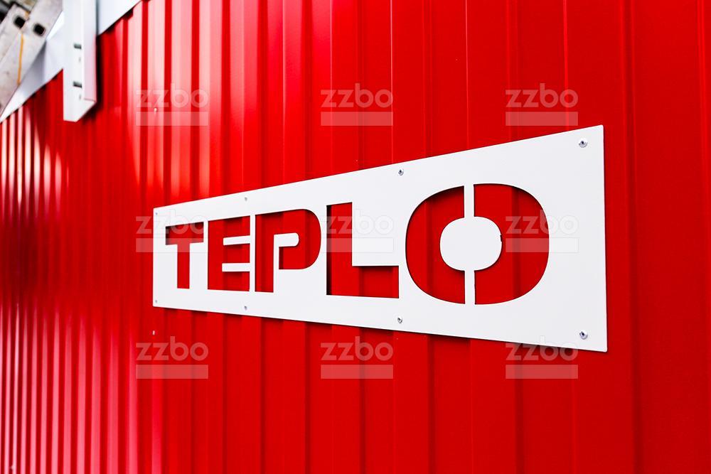 Газовый теплогенератор ТГВ-450 </br> в блок-контейнере - фото 4