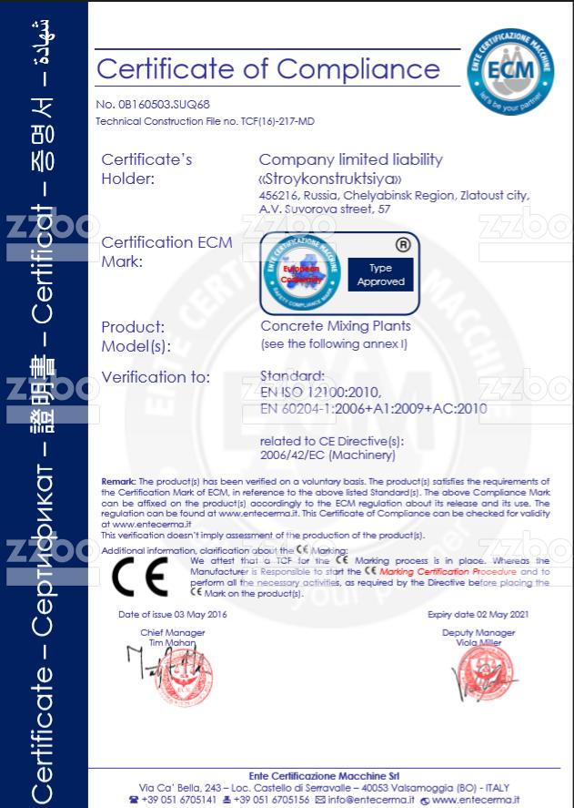 Сертификат Европейского союза CE