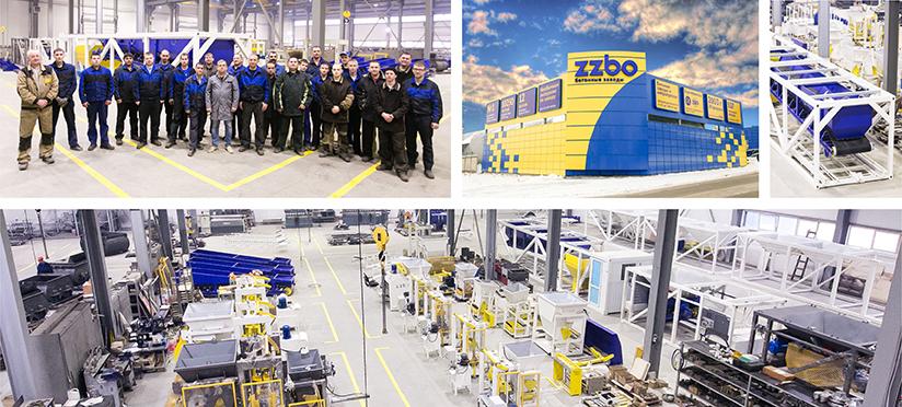 Производственные цеха завода ZZBO