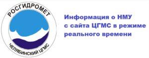 """Меры принимаемые на ООО """"ЗЗБО"""" в период НМУ"""