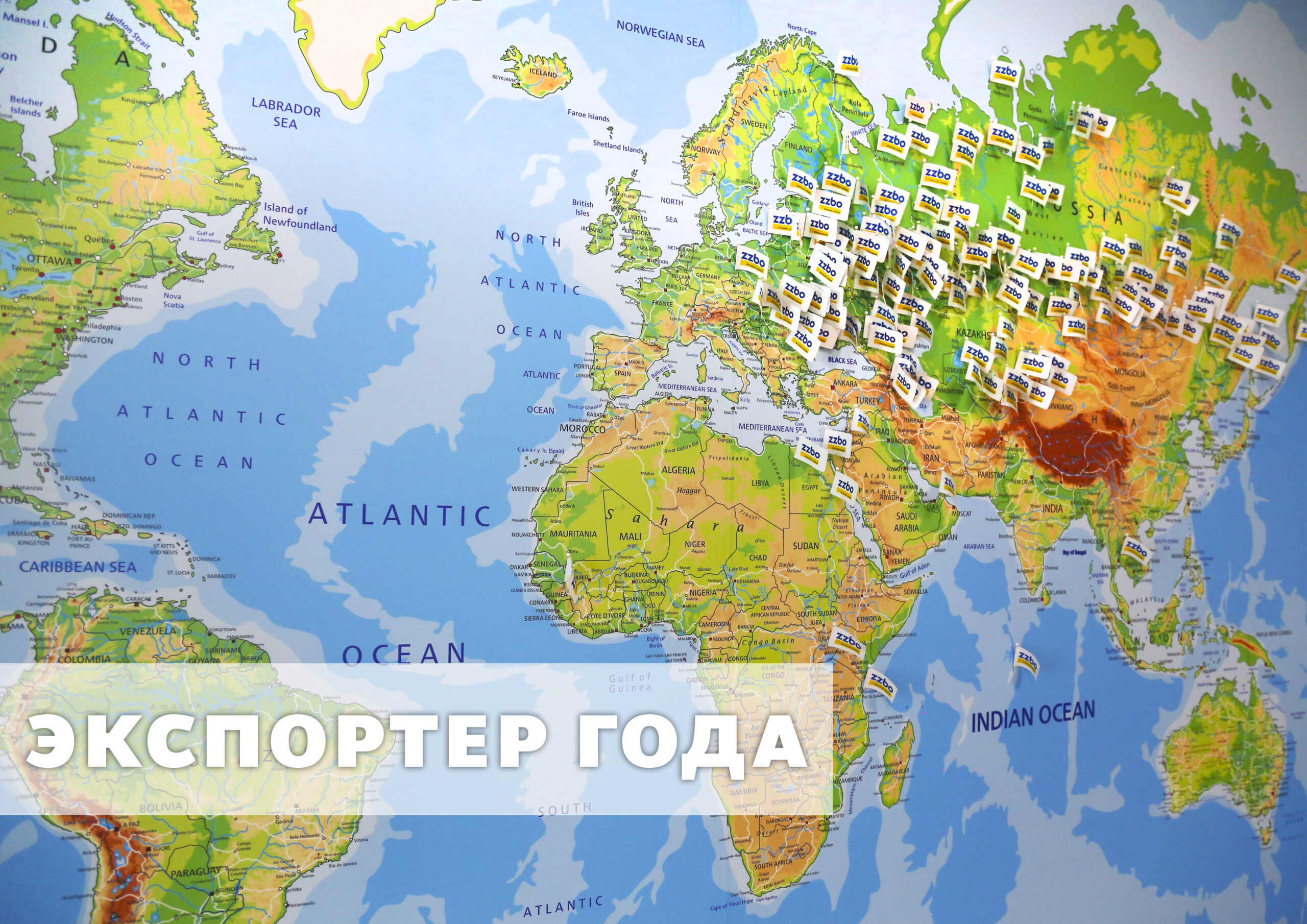 Итоги регионального конкурса «Экспортер года»!